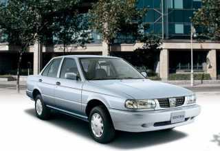 Nissan Sentra (S14) Sentra (S14)