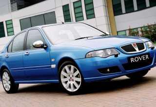 Rover 45  45