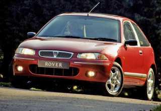 Rover 200-serie  200-serie