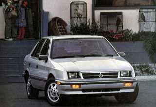 Chrysler ES