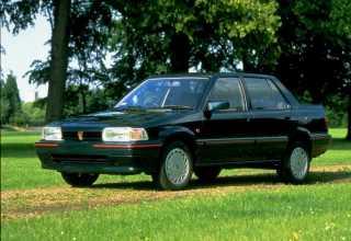 Rover 200-serie
